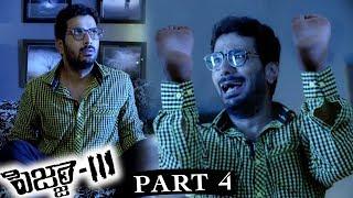 Pizza 3 Full Movie Part 4 - 2018 Telugu Horror Movies - Jithan Ramesh, Srushti Dange