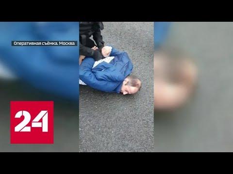 В Москве задержали банду грабителей салонов сотовой связи - Россия 24