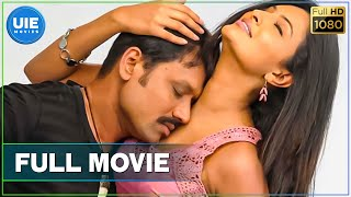 Newtonin Moondram Vidhi Tamil Full Movie | S. J. Suryaah, Rajiv Krishna, Sayali Bhagat, Tharika