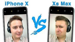 Камера iPhone Xs Max ХУЖЕ iPhone X... Я В ШОКЕ!