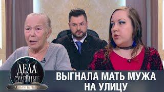Дела судебные с Дмитрием Агрисом. Деньги верните! Эфир от 24.03.20