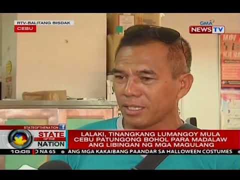 Lalaki, tinangkang lumangoy mula Cebu patungong Bohol para madalaw ang libingan ng mga magulang