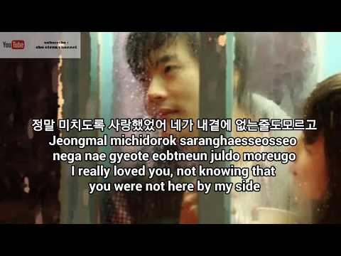 Kim Bum Soo - A Sad Story Than Sadness Lyric (More Than Blue OST)