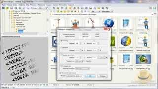 Вставка и выравнивание картинок в редакторе Dreamweaver  Урок 9