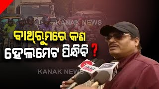 Cuttack: I Will Pay Fine, But I Wont Wear Helmet Nearby My House