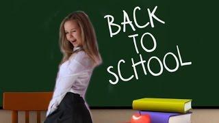 Back to School по-русски! Снова в Школу! 1 сентября !