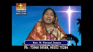 First Christmas | Rev. N. Pavani James | Sarva Sathyam | SubhavaarthA