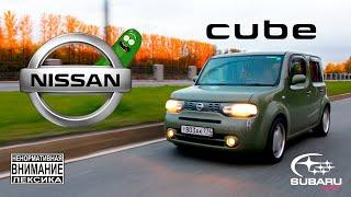 Nissan Cube z12 / по прозвищу огурчик