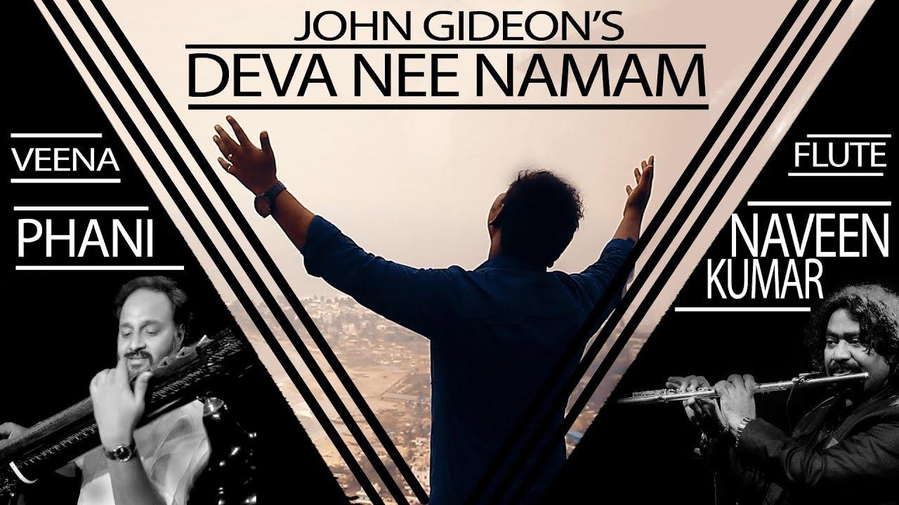 DEVA NEE NAMAM || JOHN GIDEON || Lyrical Telugu Latest Worship Song