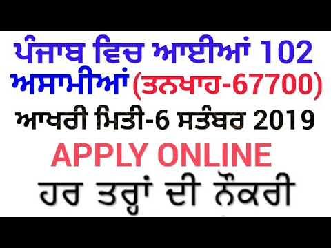 Repeat Punjab state Rakhi bumper 2019 by Ekomkar Lottery