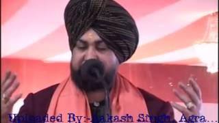 Ram Siya Ram ~~~ Lakhbir Singh Lakha Live