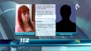 В Израиле россиянка едва не стала жертвой изнасилования