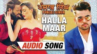 Halla Maar | Ninja | Full Song | Punjab Singh | New Punjabi Song | Yellow Music | 19th Jan