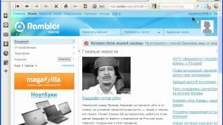 Как сделать переадресацию писем с почты Rambler.ru   #PI