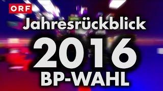 Die Bundespräsidentenwahl (Innenpolitik) | Jahresrückblick 2016