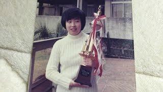 Japanese songstress March 23, 1975 Place, Ikeda, Osaka community ce...