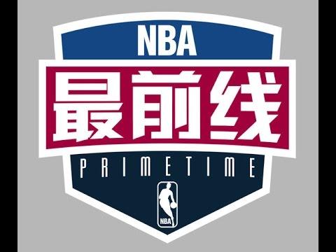 "《NBA最前线》 20160911 Jeremy Lin林书豪回忆""林疯狂""高光时刻"