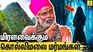 Dr Kabilan Interview about Kollimalai   Irandam Ulagam