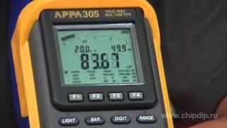 APPA 305 мультиметр цифровой(Подписывайтесь на нашу группу Вконтакте — http://vk.com/chipidip, и Facebook — https://www.facebook.com/chipidip * APPA 305 это самый функ..., 2010-10-07T08:32:55.000Z)