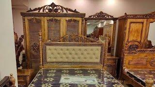 চিটাগাং রোডে সৌদি প্রবাসীর ফার্নিচার ডেলিভারি দিলাম শুকরিয়া opu Furniture