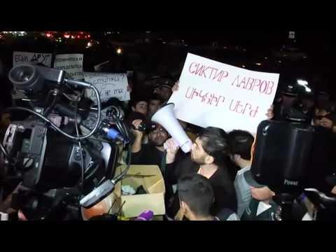 Протест против визита Лаврова в Ереван