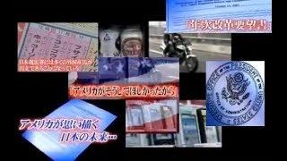 日本の未来を築いているのは誰でしょう? 日本国民?日本政府? いいえ...