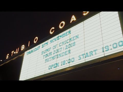 LIVE BD/DVD「BUMP OF CHICKEN PATHFINDER LIVE AT STUDIO COAST」スポット