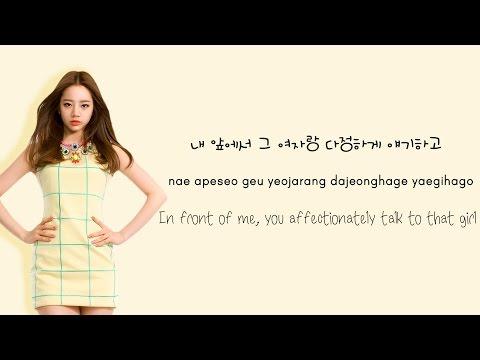 Girl's Day (걸스데이) - Expectation (기대해) | Color Coded Han/Rom/Eng Lyrics