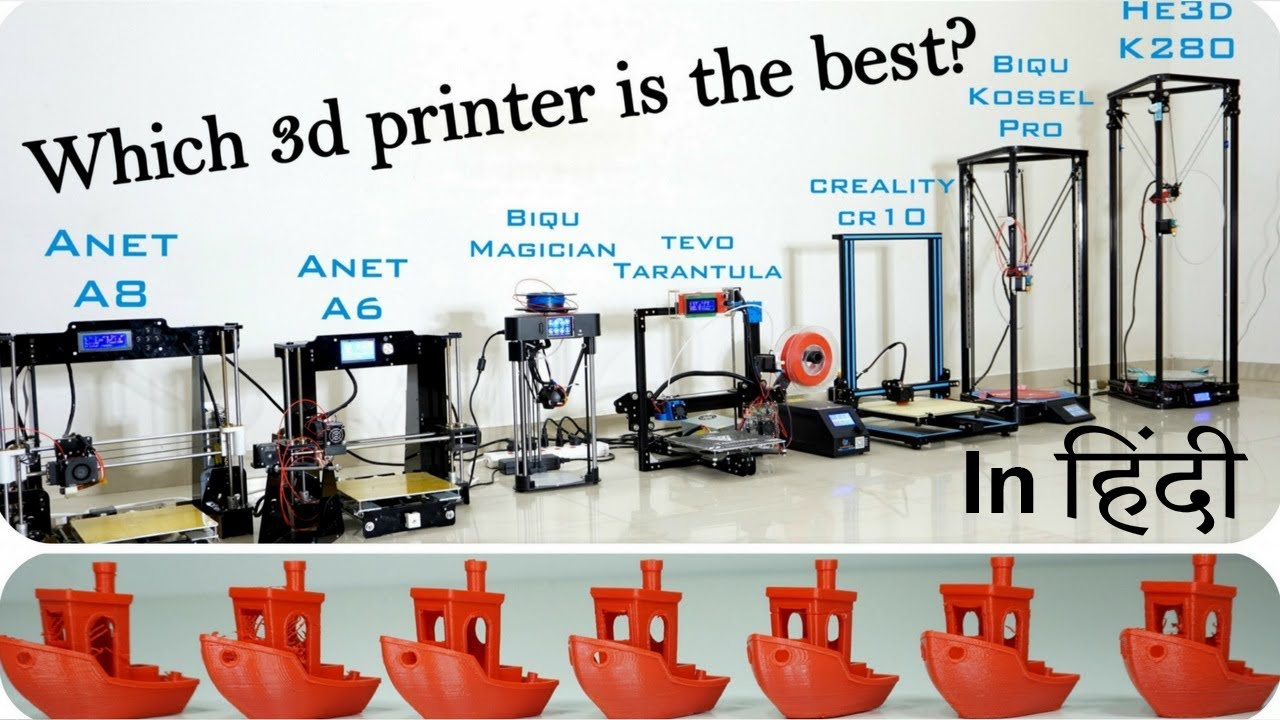 which is the best 3d printer? quality comparison of 7 3d printer in