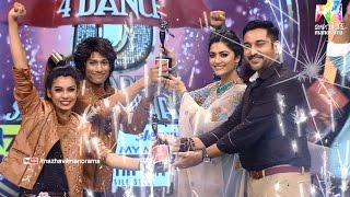 D4Dance Reloaded EP-15 21/12/16 Today Episode