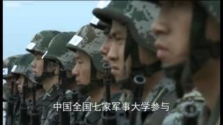 视频:当英国军官走进中国军校参与训练   BBC中文网   多媒体 thumbnail