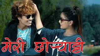 New Nepali Lokpop Song Meri Chhoryatti || चाउमिन कप्पाल || Full Video Vocal By Tanka Timilsina