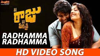 Radhamma Radhamma HD video Song |  Nene Raju Nene Mantri | Rana | Kajal Agarwal | Anup Rubens | Teja