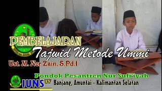 Pembelajaran Tajwid Metode Ummi  IUNS