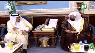 Sheikh Sudais   Iftar with Crown Prince Salman @ Safa Palace Makkah 28th Ramadan 2014