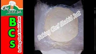 Frozen Paratha (Baking Chef Shahid Jutt)