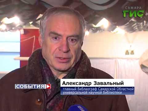 Самара простилась с заслуженным архитектором России Ваганом Каркарьяном