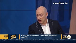 Гордон о дальнейшей судьбе Лукашенко, о том, кто придет после него, и почему сделал с ним интервью
