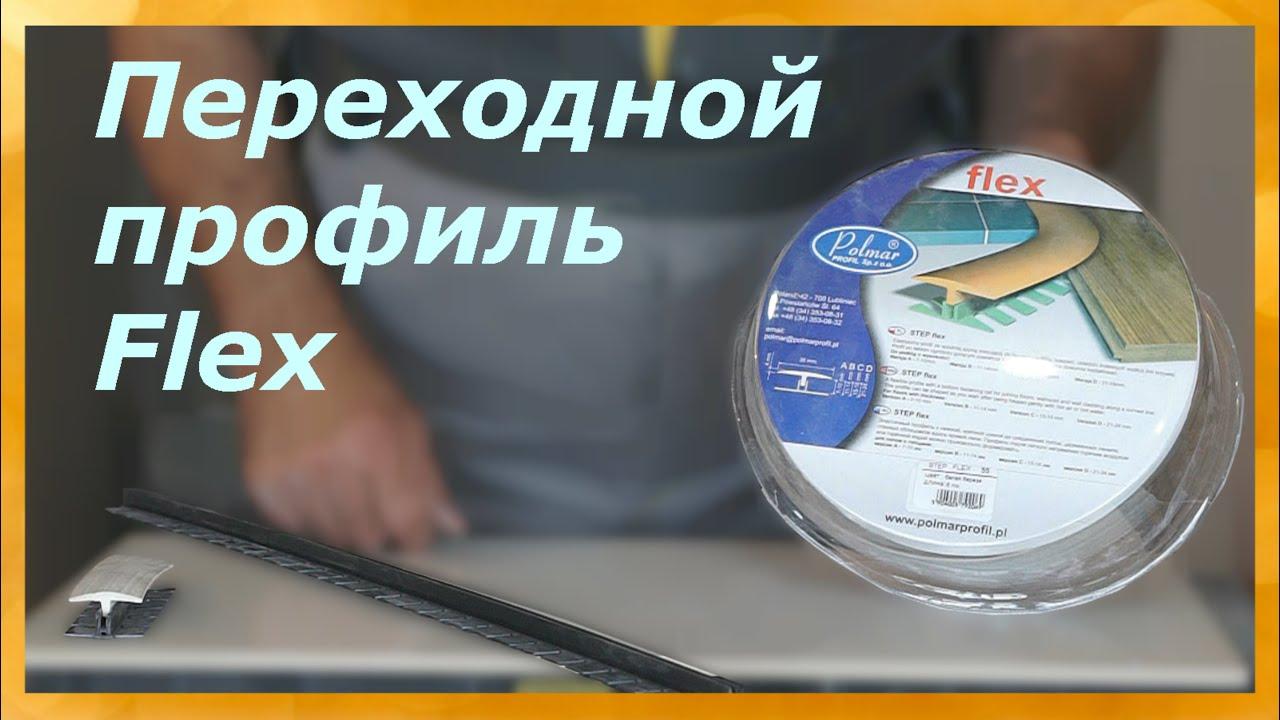 Широкий ассортимент напольных и ковровых покрытий в интернет-магазине «контракт пол». Доступные цены, отличное качество, оперативная доставка по украине. Убедитесь сами!