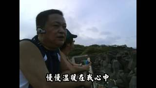 爸爸告別式影片