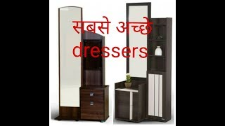 Wooden dressers ideas   Indian Dressing table ideas   Home furniture ideas