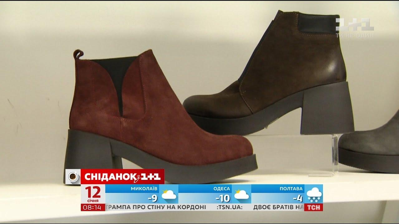 Яке зимове взуття найбільш популярне серед українок 068b71c02647b