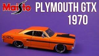 Розпакування Maisto (1:24) 1970 Plymouth GTX