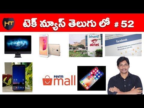 Tech News In Telugu #52: Aitel,HP, Iphone X, Idea, Apple Imac Pro, Android Oreo