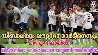 Argentina vs Germany International Friendly match preview (Malayalam)