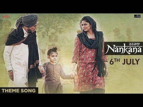 Nankana - Theme Song | Jyoti Nooran | Jatinder Shah | New Punjabi Songs 2018 | Sad Songs