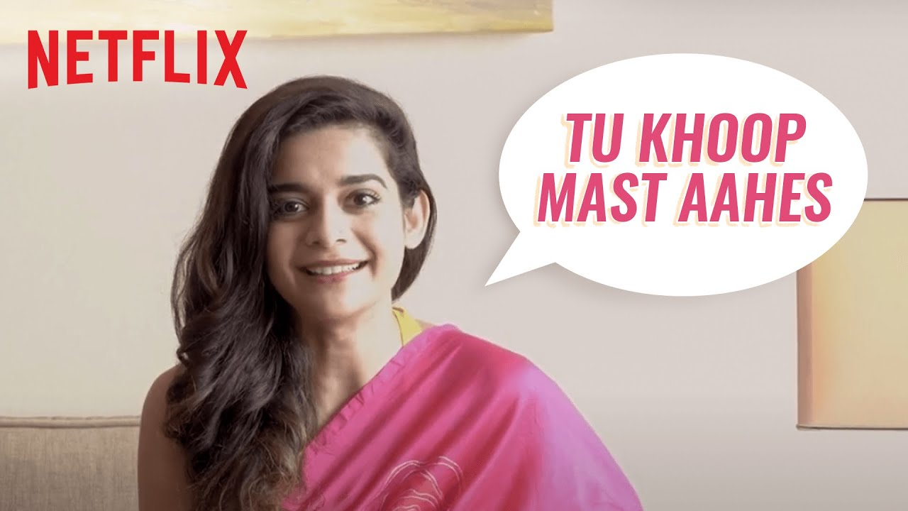 Mithila Palkar Just Here To Make Your Day | Netflix India