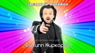 новогодний корпоратив шоу москва