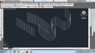Урок 10  Поверхности вводный 3D моделирование в AutoCAD 2014