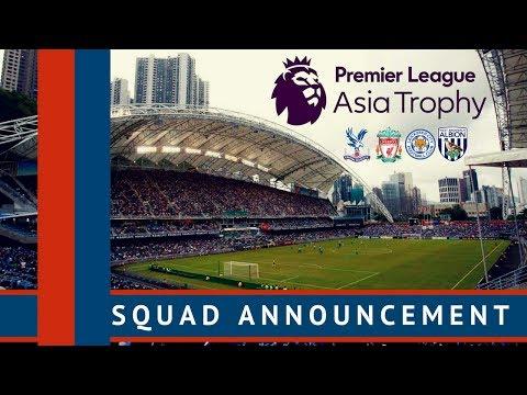 Squad Announcement | Premier League Asia Trophy 2017 | Hong Kong